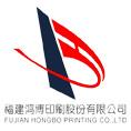 广平合作客户福建鸿博印刷股份有限公司