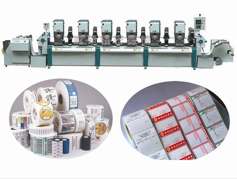 商超标签印制及印后加工解决方案